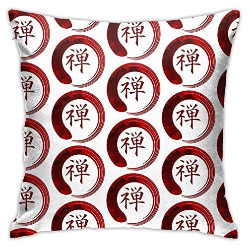 xiancheng Japanisches Symbol für Zen, leuchtendes...